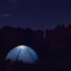 【道具】半額!?ルビテック バルブ キャンプにおすすめなライト