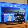 九州で地震。ゼロキューブ初の強い揺れ