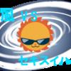 台風 vs セキスイハイム !!