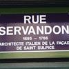 【Photo】パリの「三銃士」舞台巡り(1):2016三銃士街道~三銃士とダルタニャンとトレヴィル隊長の居住地~