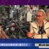 We are Japanese ChopperZ 「ハーレーに乗るなら格好良く乗ろうぜ!」編
