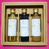 ≪モニター≫のむ酢セット(柚子・檸檬・ブルーベリー)