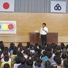 生活指導の先生の話 思い出発表会