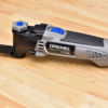 Projects You Can Do with an Oscillating Multi-Tool