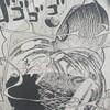 ONE PIECE ブログ[六十五巻] 第637話〝古の方舟(いにしえのはこぶね)〟
