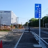 海老名市道 (仮称)市道53号線バイパス