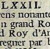 【裁判情報】【東北大学・五島勉】フランスの占星術師「ミシェル・ノストラダムス」の予言「恐怖の大王」とは?【1999年7か月】