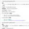 VBAでテンプレートを元にHTMLコードを自動生成する