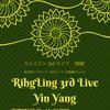 りんぐリン 3rd Live【陰陽 〜Yin Yang〜】のお知らせ♪