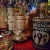 キヌアウィスキーを飲んでみた。エンターテインメントとしてのバー。