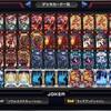 イベント戦~マモン悪魔