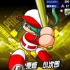【サクセス・パワプロ2018】東條 小次郎(三塁手)③【パワナンバー・画像ファイル】