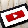 ブログ運営:有名Youtuberに見る営業力の凄さ