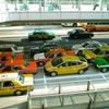 「タクシー」の色