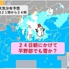 22日新型コロナ:   世界の累計感染者9749万人 死者208万人!、国内感染者 5045人(累計35万7733人)死者108人(累計4981人)!。