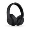 Appleが開発中のオーバーイヤー型ヘッドフォンの名称は「AirPods Studio」、価格は349ドルか:著名リーカー