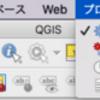 QGIS 3系で複数ポリゴンの融合