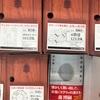 本屋パトロール「金進堂えきまち1丁目店」