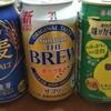 5月1日の晩酌♪金麦、ザ・ブリュー、味が変わる⁉レモンサワー、タコ刺し、キムチ