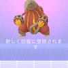 ポケモンGO! Pokémon GO Fest 2020 Day1-1 舞い戻ってきた聖地 実はバグ連発だった!?