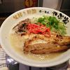 【やぶ家さんちか麺ロード店】剣菱のコラボ麺はなくなってたけど・・・豚骨美味しい!【飲食<三宮>】
