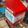 クスコの郵便局からポストカードを出してきた