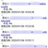Japaneseなspammerも仕事始めですかね