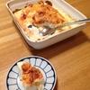 豆腐一丁、まるごと使ってヘルシーに。豆腐の明太チーズグラタン
