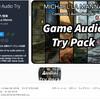 【無料化アセット】ファンタジー、SF、アンビエンス、ダーク、ポップ、環境音、効果音など多彩なオーディオ全28曲入り!アラカルトオーディオパック「Game Audio Try Pack」