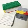 レゴLEGOで作る「からくり箱」
