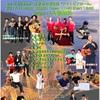 石巻の復興支援ライブに出演してきます!