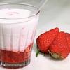 つぶつぶ食感で美味しすぎる!『生いちごミルク』の作り方