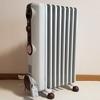 【デロンギオイルヒーター】暖かい?電気代は?【JR0812】[アナログタイマー]レビュー①買ってよかった?
