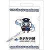 【バッグ型クリアファイル・ボールペン|PRグッズ】名古屋臨海鉄道株式会社 様