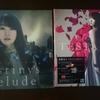 水樹奈々さんの新シングル2枚購入!!!