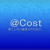 福岡で店舗運営・開業支援に取り組む「JMSシステム」のBASE活用事例 &BASEオフィシャルパートナーインタビュー