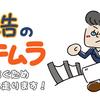 長野県軽井沢エリアの電柱広告について