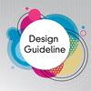 みんなの開発指針!デザインガイドラインを最小工数でつくった話