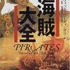 2-179.クブラ村の南遊斎(第三稿)