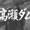 「労働映画百選通信」第45号配信