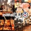 【オススメ5店】大曽根・千種・今池・池下・守山区(愛知)にあるおでんが人気のお店