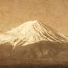 セピア色の富士山
