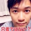 引っ越し物件探しドタバタ弾丸珍道中 in 大阪!!やっぱり僕は只者ではない!と実感した1日(笑)