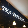 Bubble tea飲み比べ。 TEA TREE CAFE