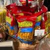 ベトナムに行った時は必ず食べるドイツのスナック菓子がTODAY'S SPECIALに売っていた