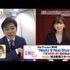 NiziU誕生までの軌跡に迫る「NiziU 9 Nizi Stories」7/30 20:00~ Hulu配信開始!スッキリ内で告知!
