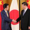 日本の国体を揺るがす特定アジアの侵攻とグローバリゼーションに染まった中道左派政権 #サイレント・インベージョン