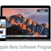 Apple、ベータテスタ向けにmacOS SierraとiOS 10のGM版をリリース