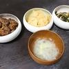 レバー甘辛、大根、エリンギ青のり炒め、味噌汁