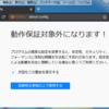 Firefoxで最後のタブを閉じてもブラウザを終了しない方法
